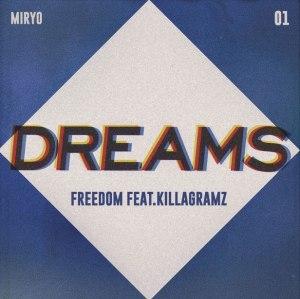 """Album art for Miro's album """"Dreams"""""""