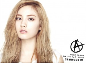 """After School's Nana """"First Love"""" promotional picture."""