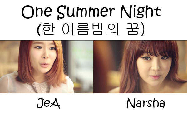 "JeA and Narsha of the Brown Eyed Girls in the ""One Summer Night"" MV"