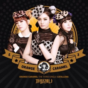 "Album art for After School's sub-unit Orange Caramel's album ""Catallena"""
