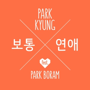 "Album art for Park Kyung (Block B)'s album ""Ordinary Love"""