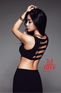 "9Muses' Sera promotional picture for ""Glue""."
