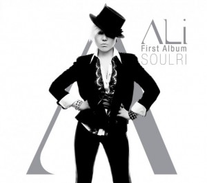 "Album art for ALi's album ""Soul-ri: A Town With Soul"""