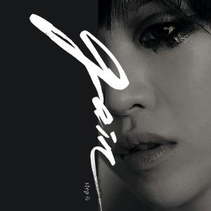"The album art for Ga-in's album ""Step 2/4"""