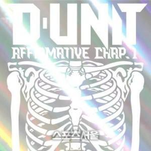 """The album art for D-UNIT's album """"Affirmative Chap. 1"""""""