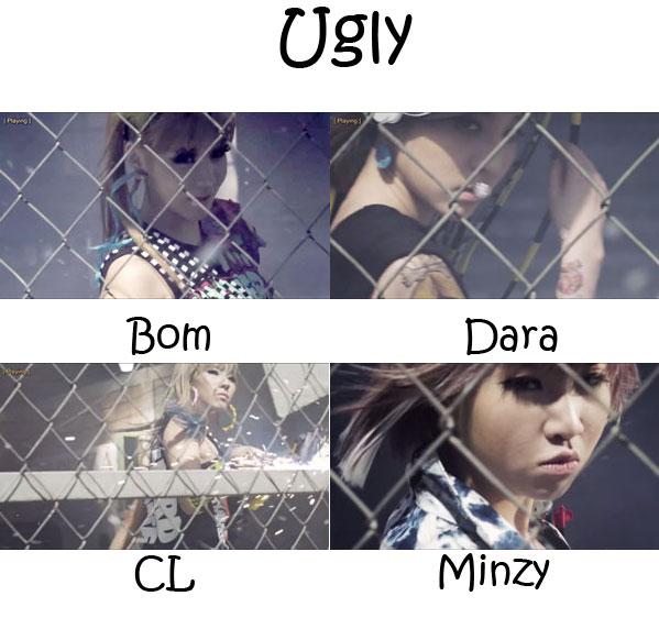 "The members of 2NE1 in the ""Ugly"" MV"