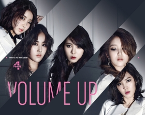 "Album art for 4Minute's album ""Volume Up"""