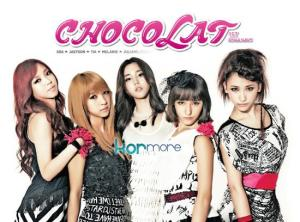 """Album art for ChoColat's album """"Syndrome"""""""