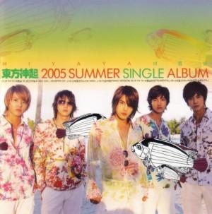 """Album art for TVXQ's album """"Hi Ya Ya Sumer Days"""""""