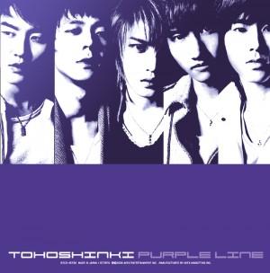 """Album art for TVXQ's album """"Purple Line"""""""