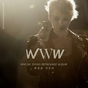 "Album art for JYJ member Jaejoong's album ""WWW: Removing My Makeup"""