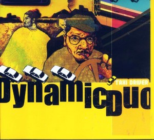 "Album art for Dynamic Duo's album ""Taxi Driver"""