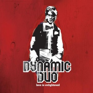 "album art for Dynamic Duo's album ""Heartbreaker"""