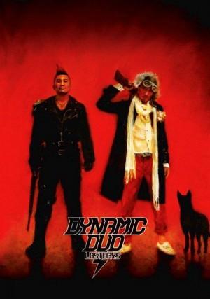 """Album art for Dynamic Duo's album """"Last Days"""""""