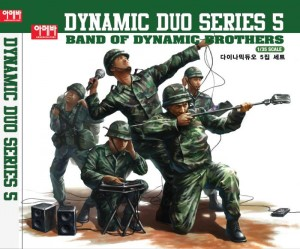 "Album art for Dynamic Duo's album ""Band Of Dynamic Brothers"""