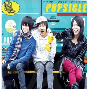 "Album art for The Boss's subunit Popsicle's album ""I Will Love You Until It Snows in Summer"""