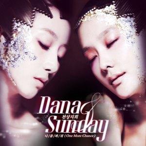 "Album art for The Grace - Dana & Sunday's album ""One More Chance"""