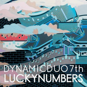 "Album art for Dynamic Duo's album ""Lucky Numbers"""