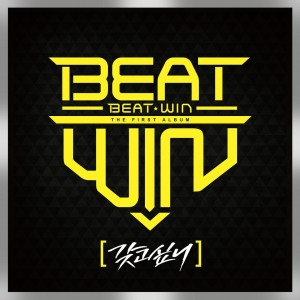"Album art for Beat Win's album ""She's My Girl"""