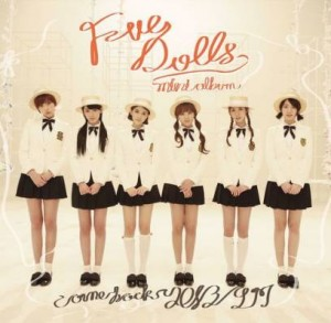 "Album art for F-VE DOLLS album ""First Love"""