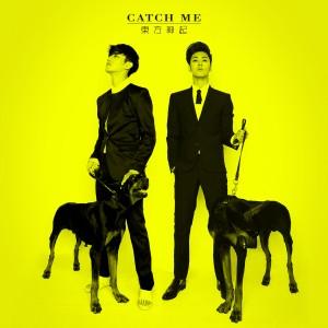 """Album art for TVXQ's album """"Catch Me"""""""