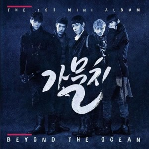 "Album art for K-Much/Snakehead's album ""Beyond The Ocean"""