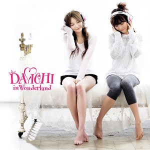 "Album art for Davichi's album ""Davichi In Wonderland"""