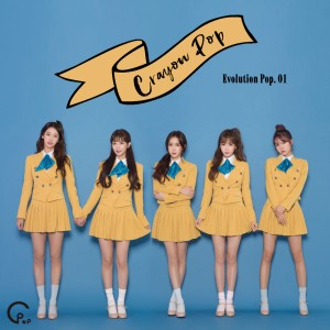 "Album art for Crayon Pop's album ""Evolution Pop Vol 01"""