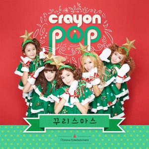 "Album art for Crayon Pop's album ""Lonely Christmas"""
