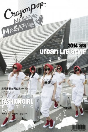 "Album art for Crayon Pop's album ""Uh-Ee"""