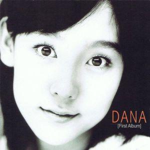 """Album art for Dana's album """"Dana"""""""
