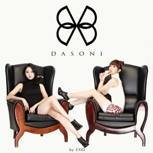 "Album art for Dason's Album ""Goodbye"""