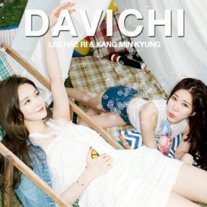 "Album art for Davichi's album ""6,7"""