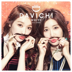 "Album art for Davichi's album ""D-Make"""