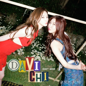 "Album art for Davichi's album ""Don't Move"""