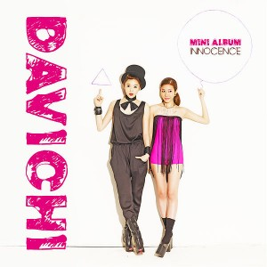 "Album art for Davichi's album ""Innocence"""