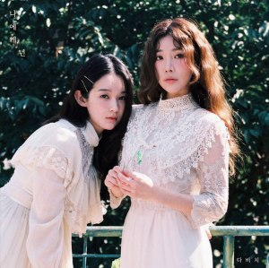 "Album art for Davichi's album ""To Me"""