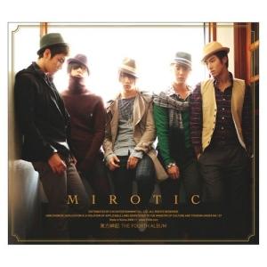 "Album art for Dong Bang Shin Ki (DBSK/TVXQ)'s album ""Mirotic Special Edition"""