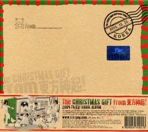 "Album art for TVXQ's album ""Christmas Gift from TVXQ"""