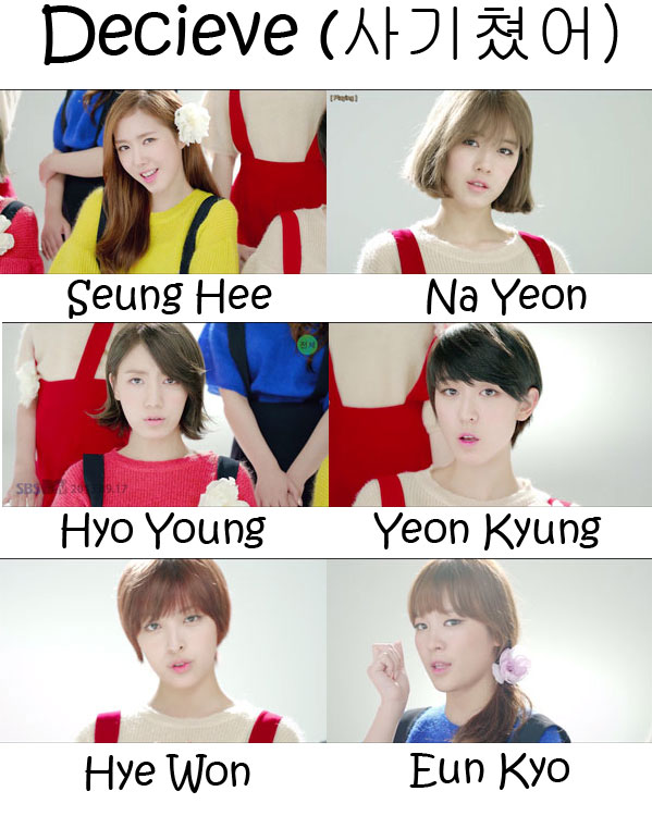 "The members of F-VE DOLLS in the ""Decieve"" MV"
