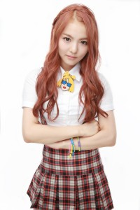 "Delight's SooA ""School Bell's Ringing"" promotional picture."