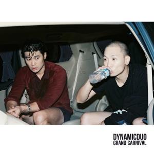 "Album art for Dynamic Duo's album ""Grand Carnival"""