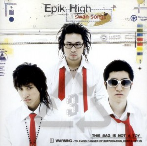 "Album art for Epik High's album ""Swan Songs """