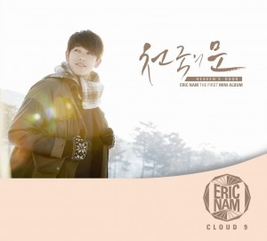 "Album art for Eric Nam's album ""Cloud 9"""