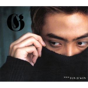 "Album art for Eun Ji Won's album ""G"""