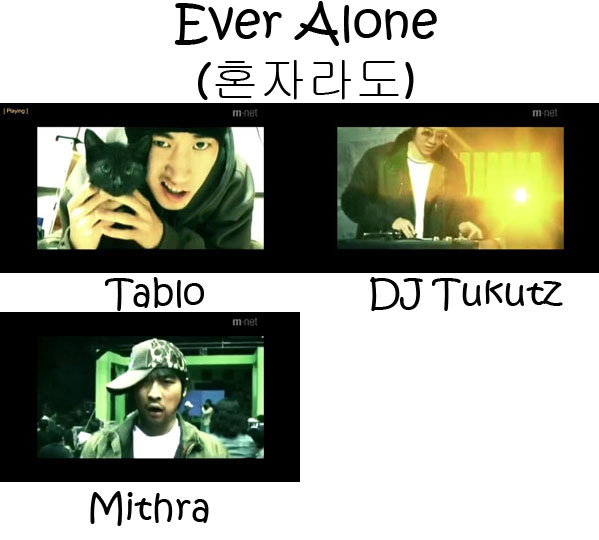 "The members of Epik High in the ""Ever Alone"" MV"