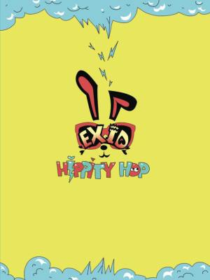 "Album art for EXID's album ""Hippity Hop"""