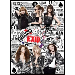 "Album art for EXID's album ""Holla"""