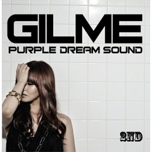 "Album art for Gilme's album ""The 2nd purple dream"""