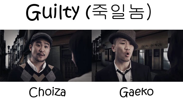"The members of Dynamic Duo in the ""Guily"" MV"